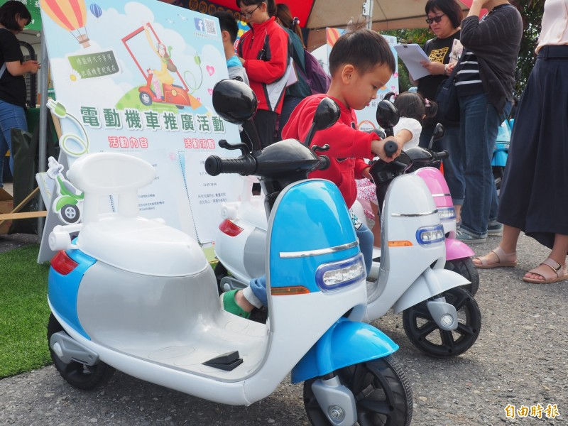台東縣環保局近年來持續舉辦電動機車推廣活動,連小孩版電動機車都在活動會場,讓小朋友體驗。(記者王秀亭攝)