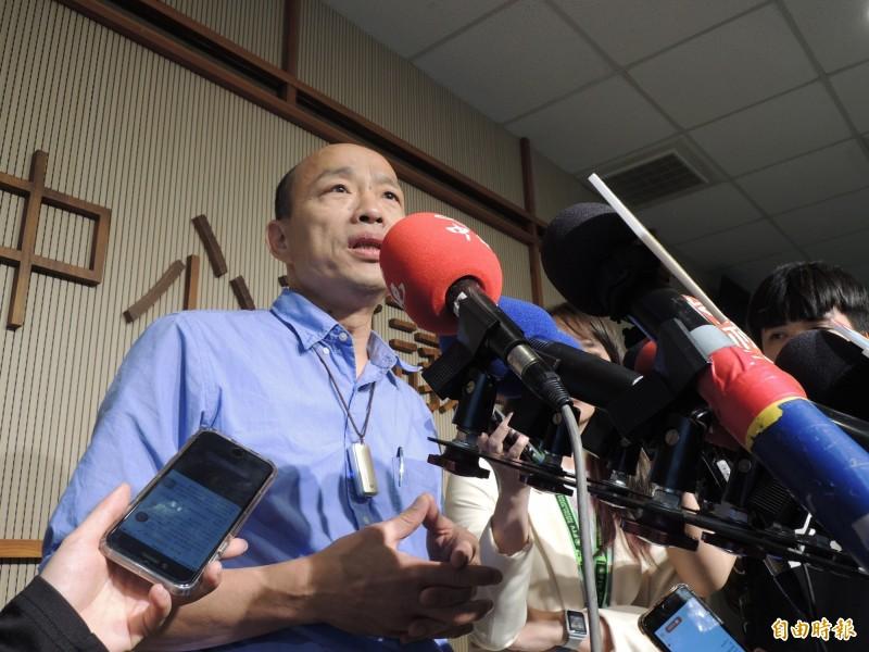 郭台銘說四月就決定選總統,韓國瑜表示非常尊重。(記者王榮祥攝)