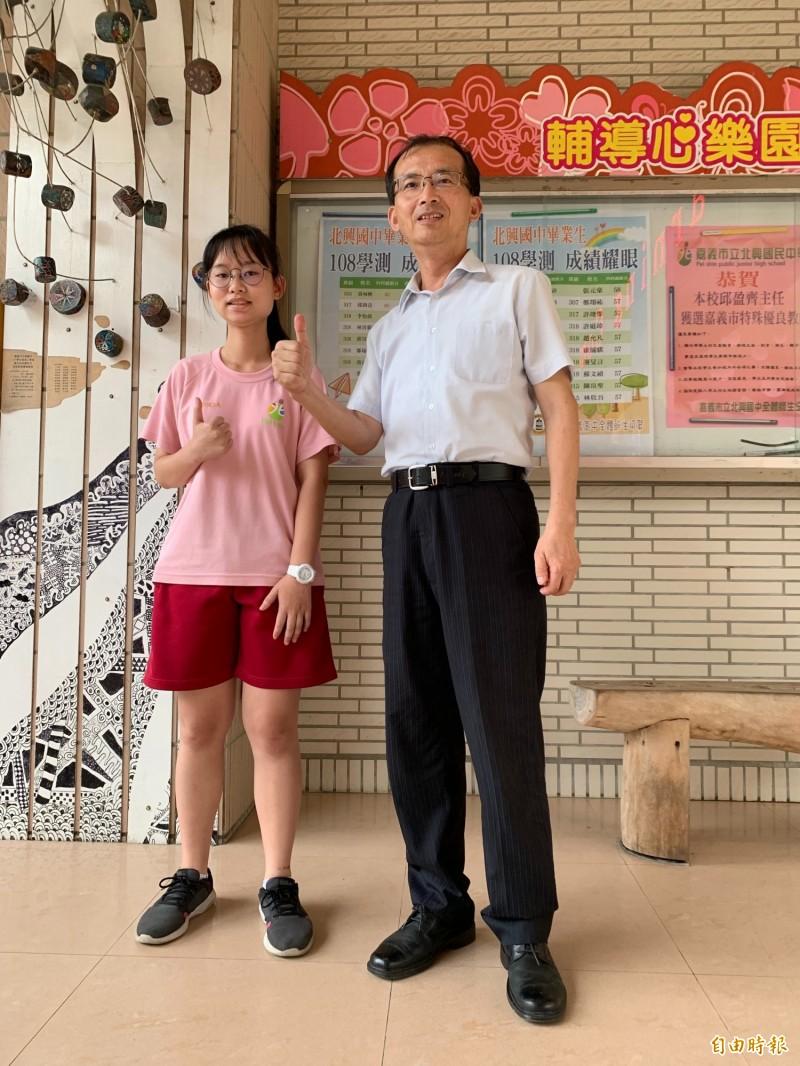 嘉市北興國中學生劉倖孜(左)獲2019年總統教育獎,校長張金龍(右)為她賀采。(記者丁偉杰攝)