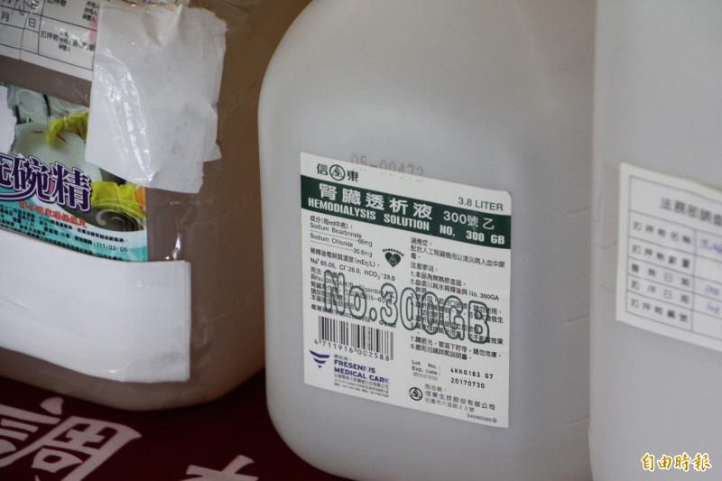 不肖業者用洗腎藥水桶裝清潔劑。(記者林宜樟攝)