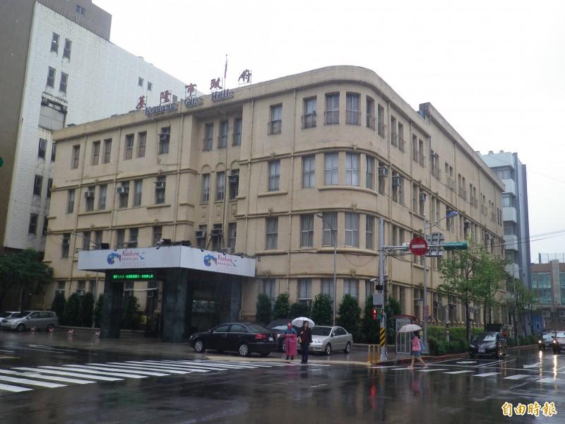 基隆市政府是歷史建築,辦公空間嚴重不足。(記者盧賢秀攝)