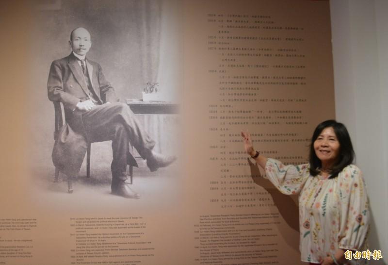 明台高中董事長林芳媖為讓後代認識林獻堂相關歷史,籌設「林獻堂博物館」,將是台中第一座私立博物館。(記者陳建志攝)