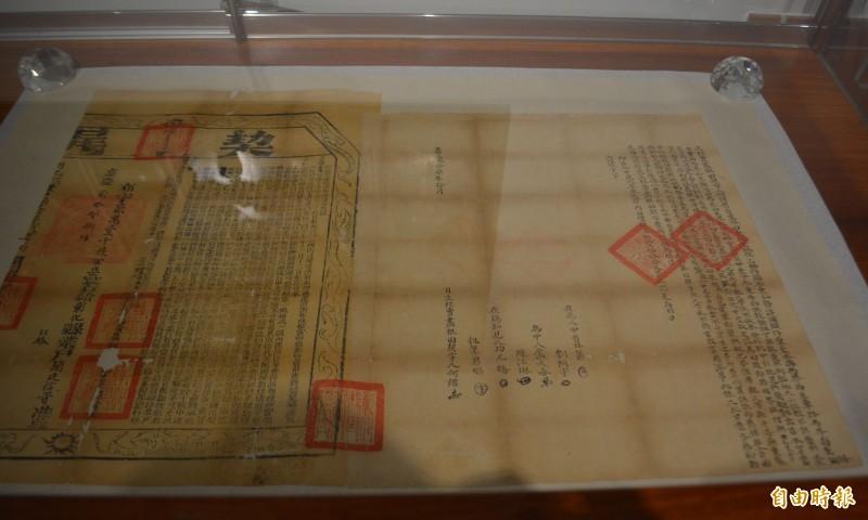 台中當舖日友機車借款分享「林獻堂博物館」裡面展示距今約200年,清嘉慶年間林家買土地的契約文件。(記者陳建志攝)