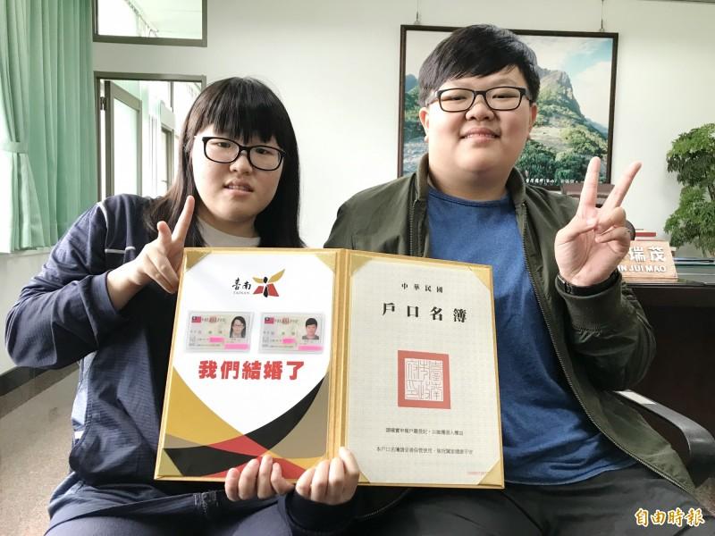吳暐樂(左)與岩湘蓁完成登記。(記者吳俊鋒攝)