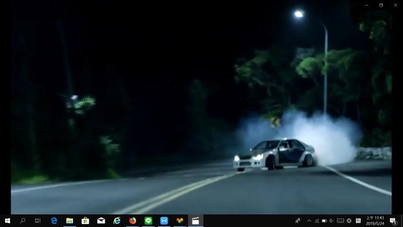 一名洪姓網友在臉書PO上在大肚華山路甩尾影片,警方以違反公共安全移送。(翻攝洪姓網友臉書)