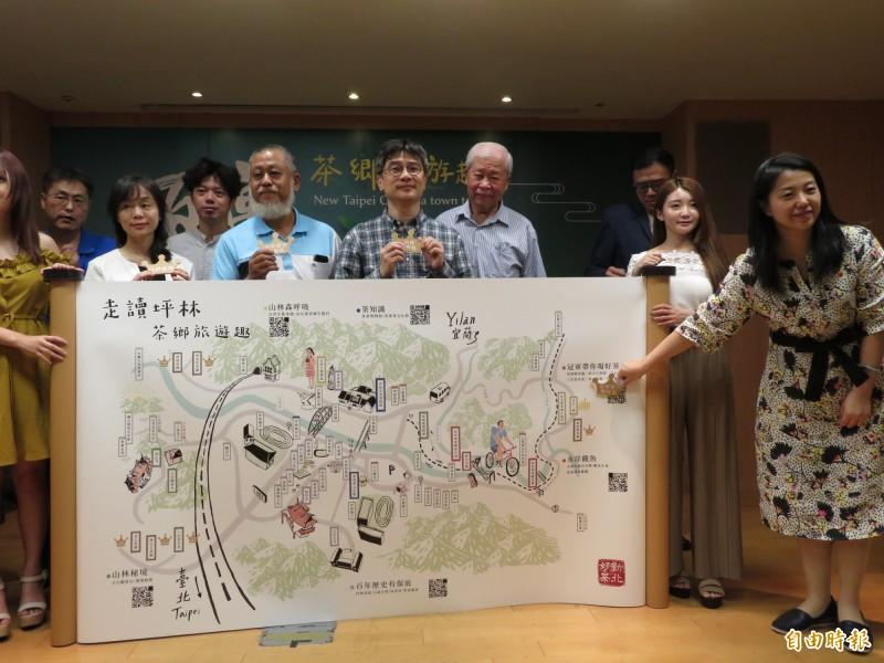 茶鄉大地圖 跟著走讀坪林