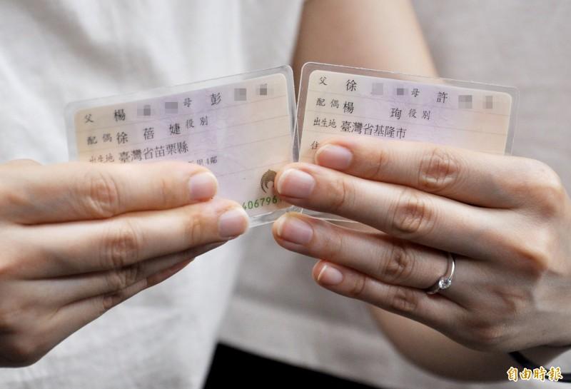 苗栗縣一對女同志楊珣(左)、徐蓓婕(右),前往苗栗市戶政事務所完成結婚登記,雙方正式成為「配偶」。(記者彭健禮攝)