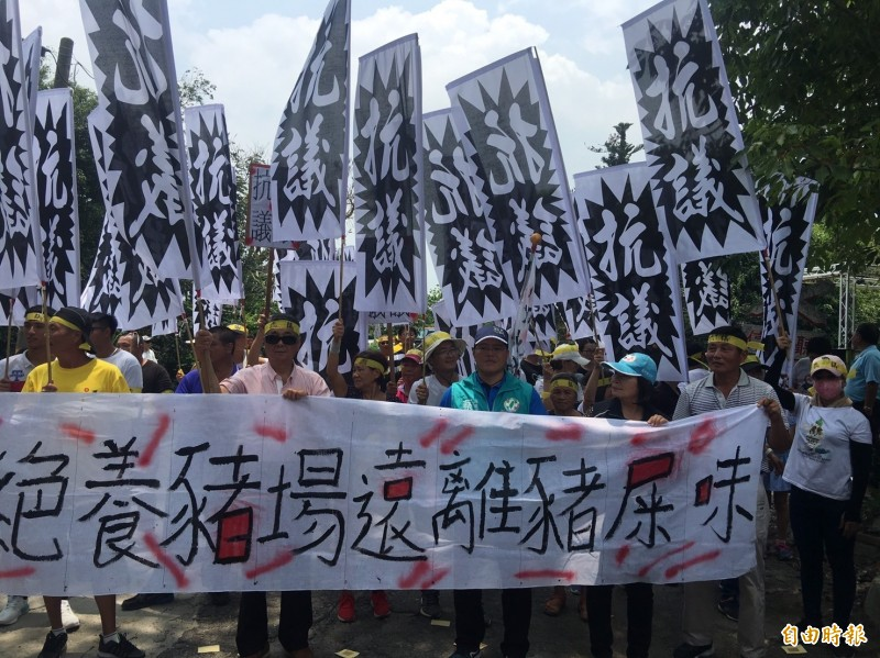義竹鄉東後寮村落鄉親到台糖岸內畜殖場抗議。(記者蔡宗勳攝)