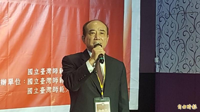 王金平說,師大校友對國家貢獻很多,就是獨缺一個校友總統,為國家做更大貢獻。(記者丁偉杰攝)