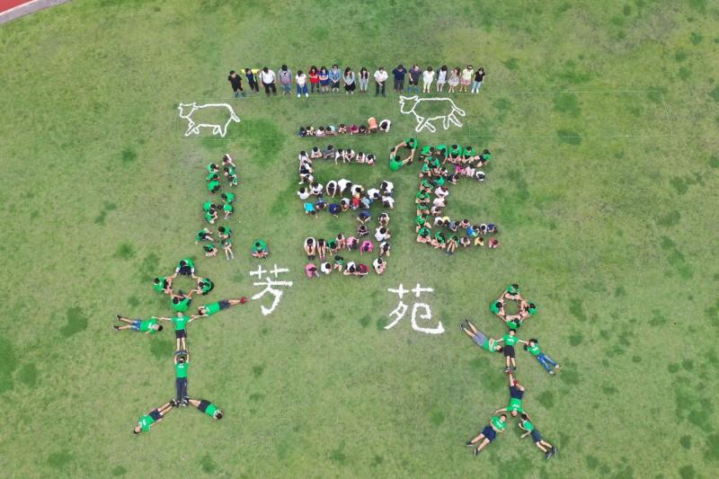 芳苑國小105名學生在操場排出1.5℃字體與芳苑鄉海岸的海牛圖案,為守護氣候行動努力。(記者陳冠備翻攝)