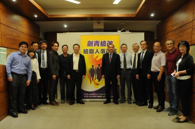 法務部長蔡清祥、檢察總長江惠民等人出席研討會。(記者吳政峰翻攝)