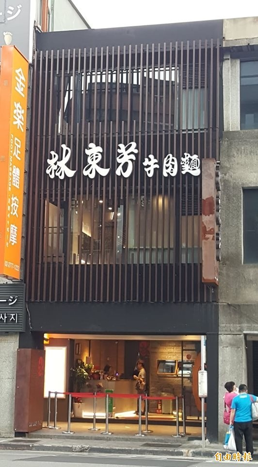 林東芳牛肉麵今年三月重新遷店回八德路重新開幕。(記者楊心慧攝)