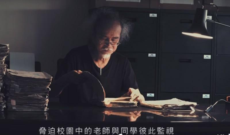 行政院促轉會邀請在1980年代於大學校園被監控的講師楊碧川(見圖),閱讀自己當年被情治單位監控所記錄而成的檔案,在這些不是自己所寫的日記中,被監控者看見自己當年一言一行全被記錄在官方檔案。(記者陳鈺馥翻攝)