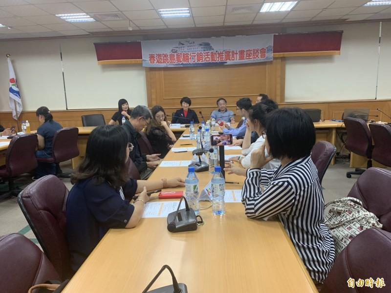 台灣郵輪發展協會與縣府合辦跳島郵輪旅遊座談會。(記者張存薇攝)