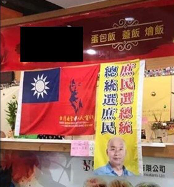 在民主台灣,你是公民不是庶民!