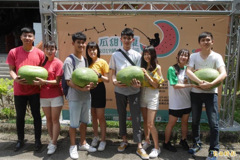 [新聞] 台師大「西瓜節」重出江湖 學生情侶表愛