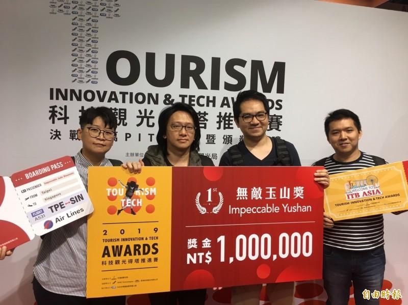Funliday團隊的「行程規劃與推薦」作品奪下此次賽事首獎超級玉山奬,抱走100萬元獎金。(記者楊綿傑攝)