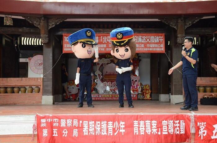 現場2隻Q版大頭警察人偶超吸睛。(記者許國楨翻攝)