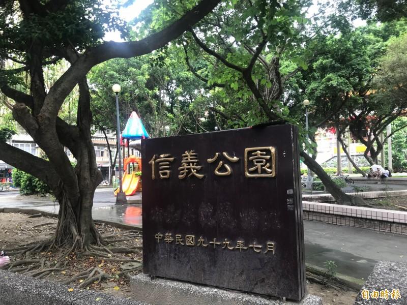 余天(中)今天到三重信義公園進行地下停車場會勘。(記者陳心瑜攝)