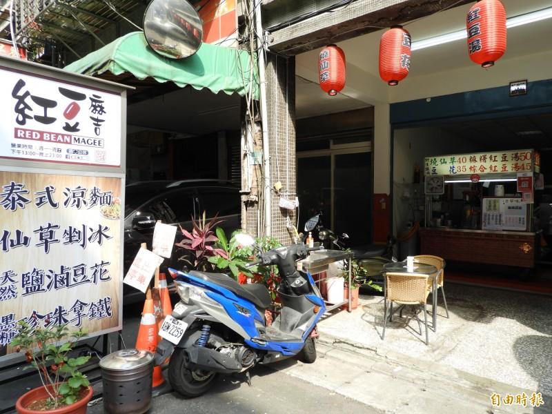 位於新北市板橋區永豐街的「紅豆麻吉」甜品店。(記者賴筱桐攝)