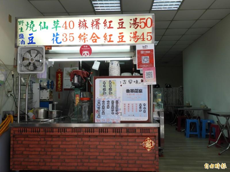 「紅豆麻吉」甜品店冬天主打燒仙草,夏天改賣招牌仙草剉冰。(記者賴筱桐攝)