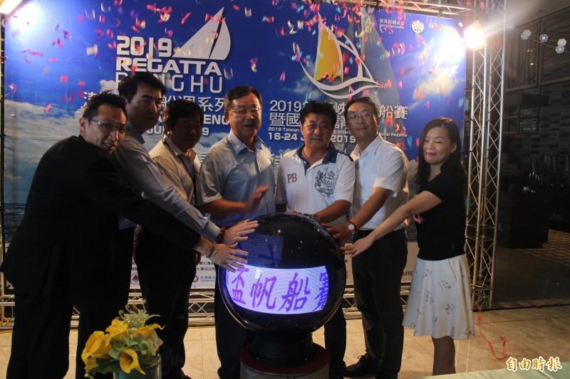 睽違四年海峽盃帆船賽重新舉辦,六月十六日起正式登場。(記者劉禹慶攝)