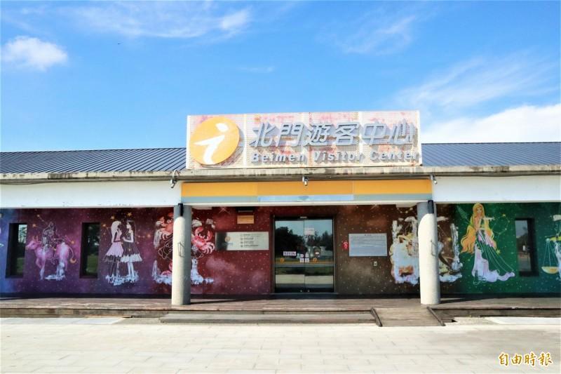 北門遊客中心館外的彩繪牆面,是熱門打卡點。(記者楊金城攝)