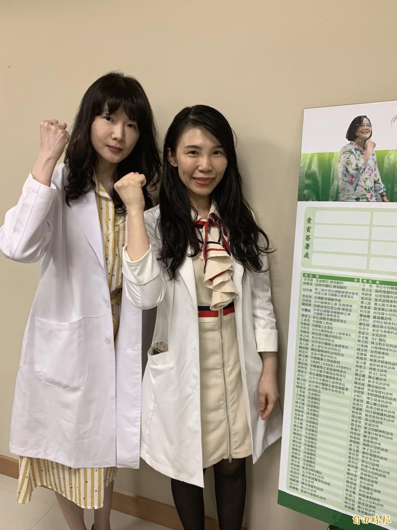 年輕女醫師鐘佩宜與劉慧瑩在李茂盛號召下現身挺蔡英文。(記者蔡淑媛攝)