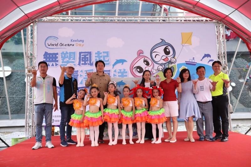 基隆市長林右昌(後排左三)參加世界海洋日活動,呼籲大家正視海洋垃圾的危害。(基隆市政府提供)