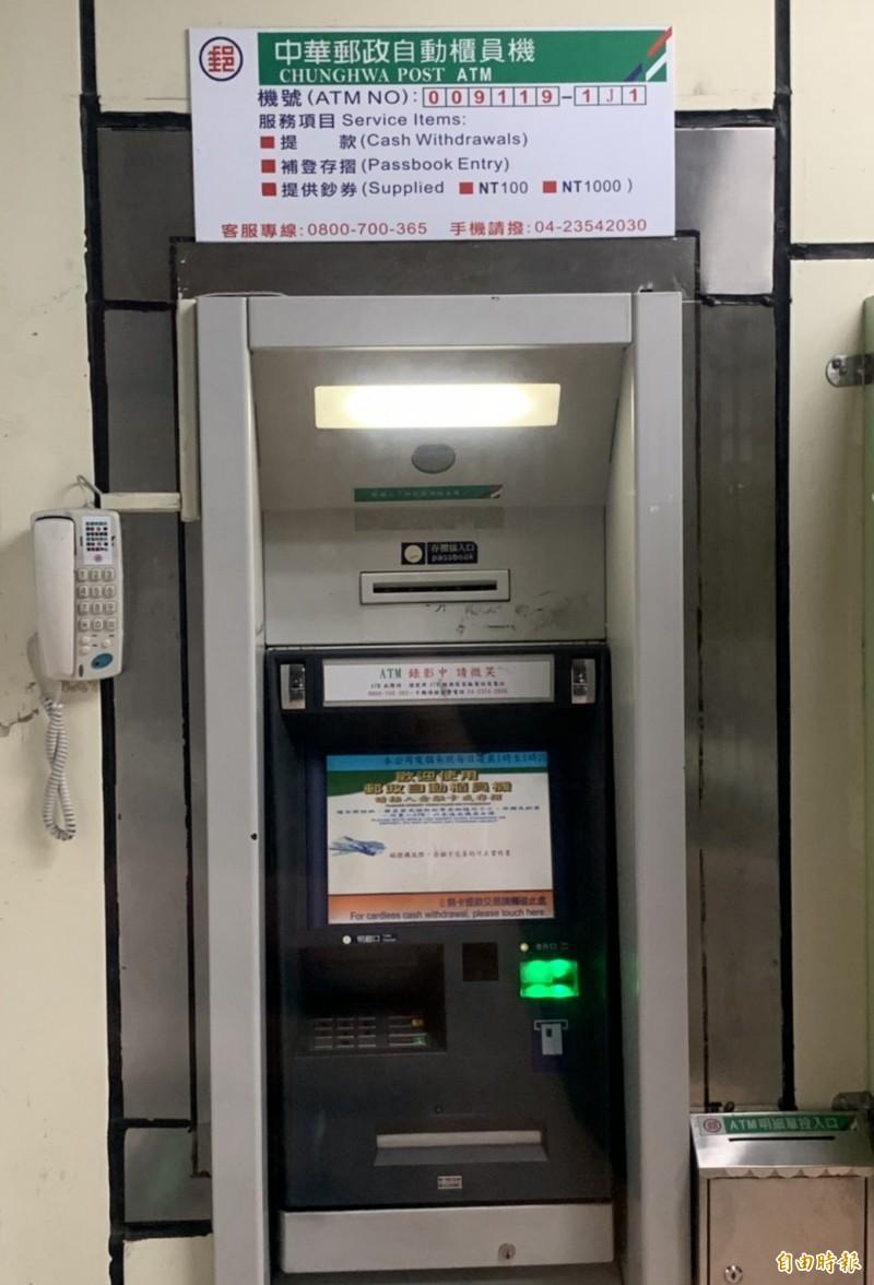 端午連假自基隆返鄉花蓮的31歲柳小姐,昨晚至花蓮中山路郵局領錢,不料補登存摺時卻遭ATM機器「吃掉」,緊急撥打一旁客服專線告知。(記者王峻祺攝)