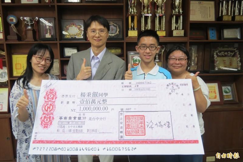 超級雙喜臨門!楊秉叡(右2)會考成黑馬,飆出大滿貫佳績,還賺到百萬獎學金。(記者蘇孟娟攝)