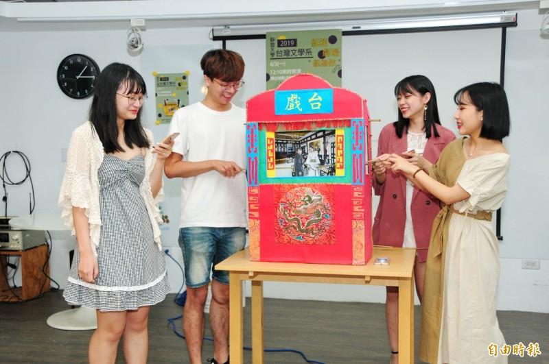 靜宜大學台灣文學系《現代劇場創作實踐》課程,表演精彩。(記者張軒哲攝)