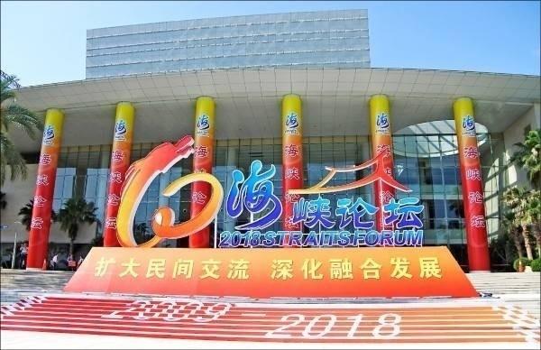 中國年度大型對台統戰平台「海峽論壇」將於15到21日在福建舉辦,中國全國政協主席汪洋將出席大會,並在會前會見台灣代表,汪洋勢必重申「習五條」與「一國兩制」。(取自網路)