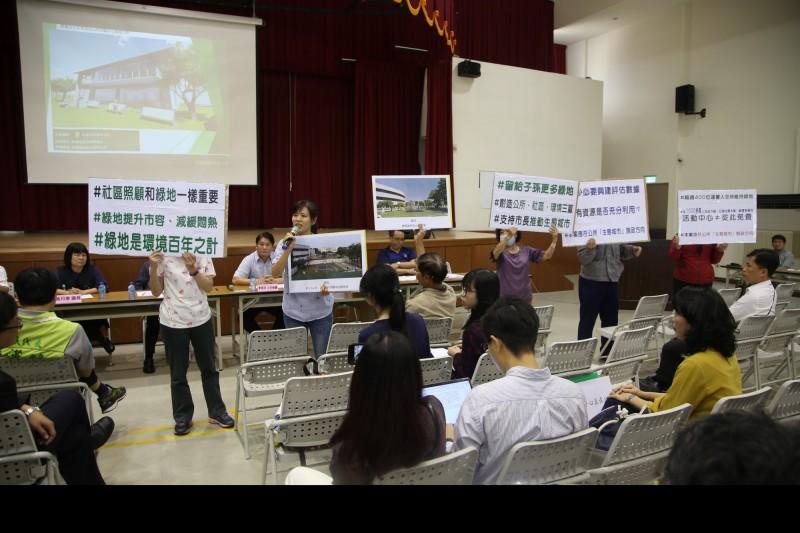 里活動中心新建案也有民眾反對。(記者葉永騫翻攝)