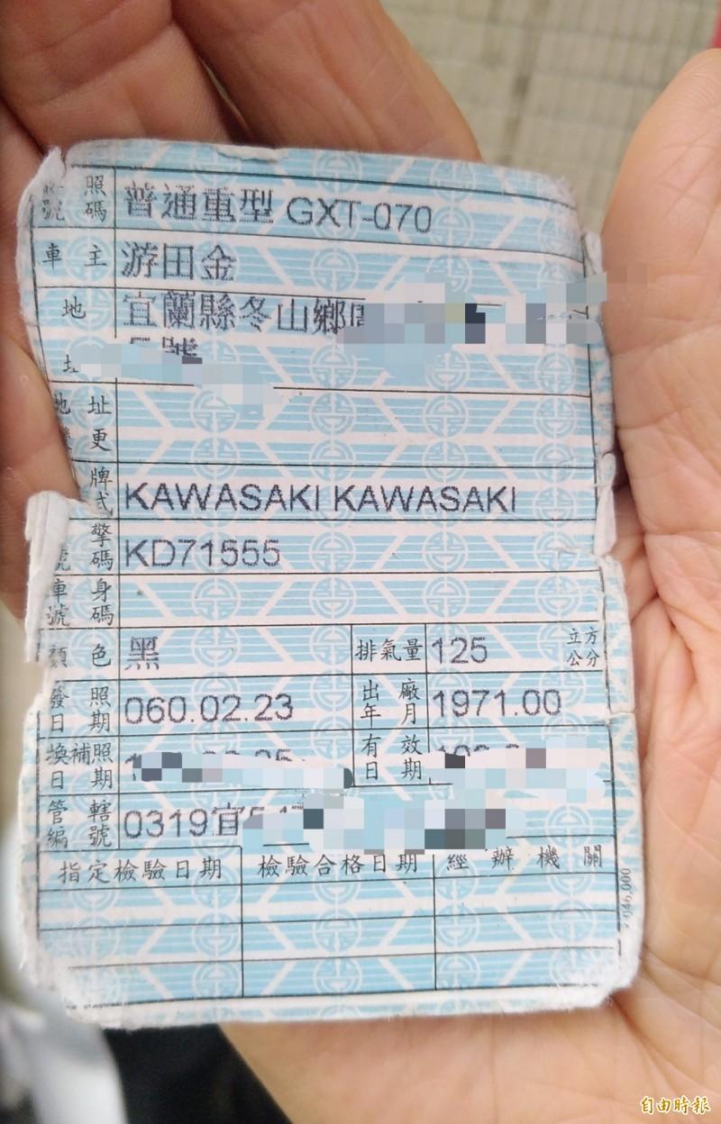 游田金的川崎機車1971年出廠。(記者江志雄攝)