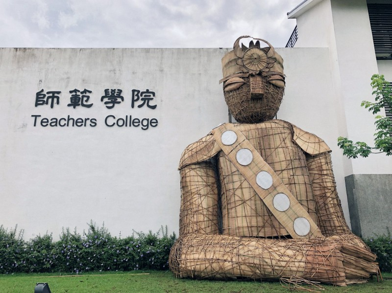台東大學師範學院豎立排灣族巨人祖靈。(記者黃明堂翻攝)