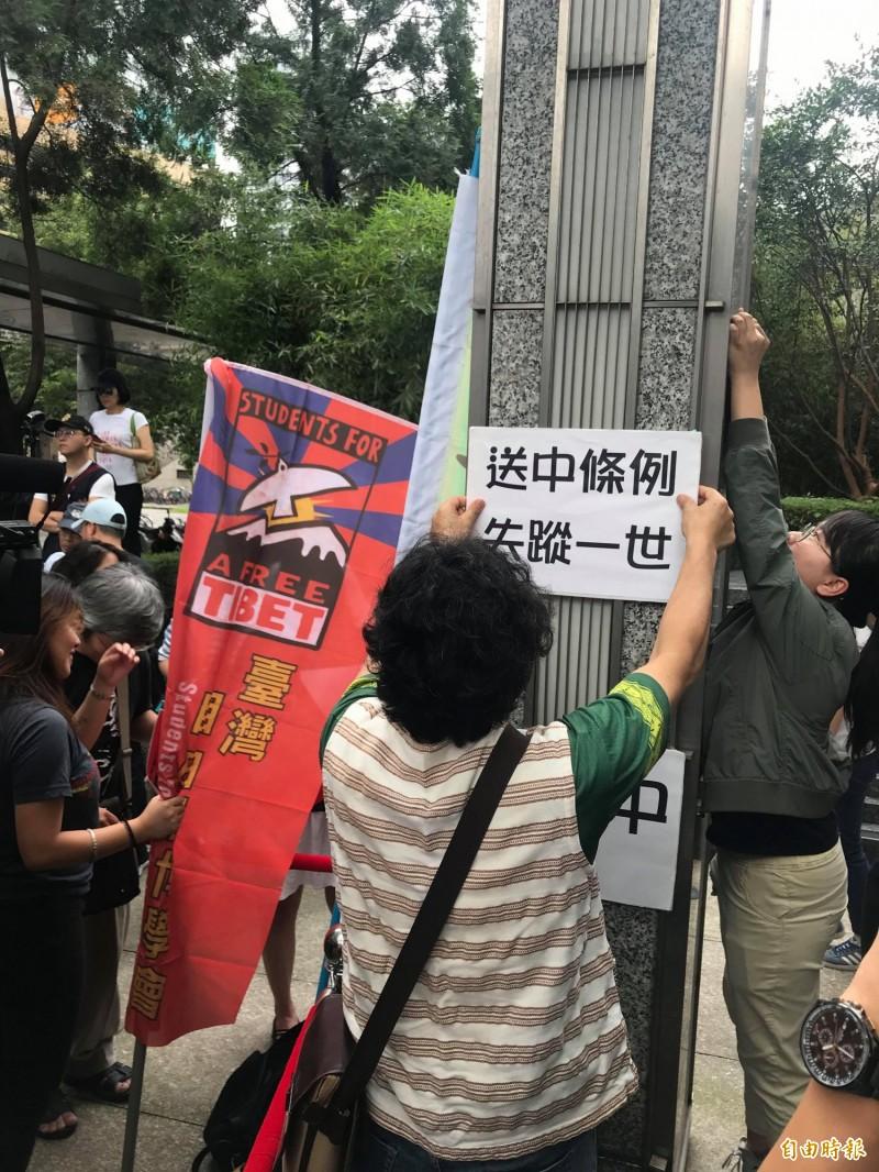 多個台灣民間團體在香港駐台北經貿辦事處前貼上抗議標語。(記者彭琬馨攝)