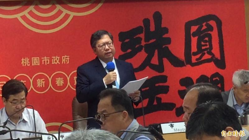 桃園市長鄭文燦在市政會議上宣布「虎頭山物聯網創新基地」6月18日開幕。(記者陳恩惠攝)