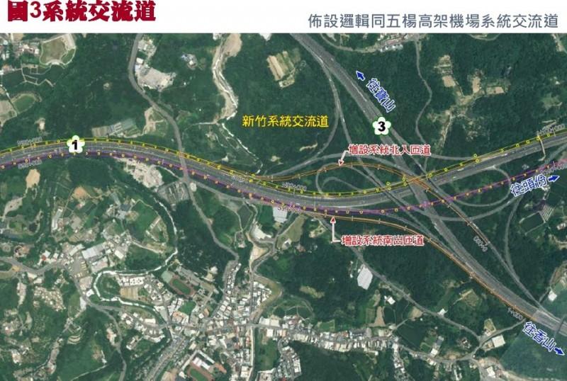 國道一號五楊高架道路確定延伸到新竹路段,圖為預定的路線與路徑。(記者洪美秀翻攝)