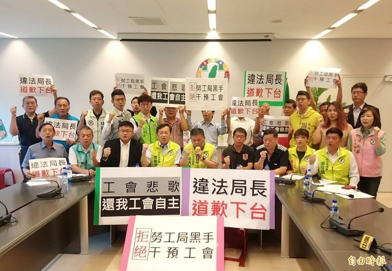 台中市總工會向議會民進黨團陳情,勞工局長吳威志侵害工會自主、勞工教育,要求道歉下台。(記者黃鐘山攝)