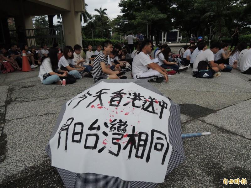 高雄港生在高雄文化中心前靜坐,關切香港反送中抗議情況。(記者王榮祥攝)