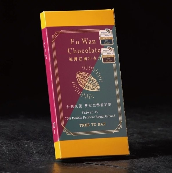 「福灣巧克力 台灣九號 雙重發酵粗磨70%」獲英國皇家學院巧克力大賽銀獎。(圖由屏東縣政府提供)