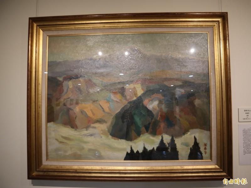 豐原區公所移撥葫蘆墩文化中心的廖繼春畫作「遠眺玉山」。(記者歐素美攝)