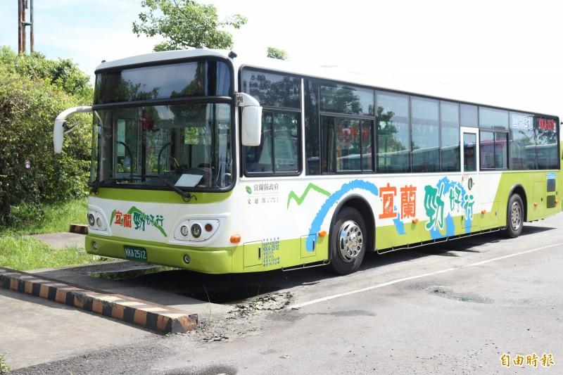 宜蘭縣政府原編列1500萬元預算,預計7月把採里程收費的公路客運路線改為段次收費,並提供與市區公車一樣的票價優惠,但全案臨時喊卡。(記者林敬倫攝)