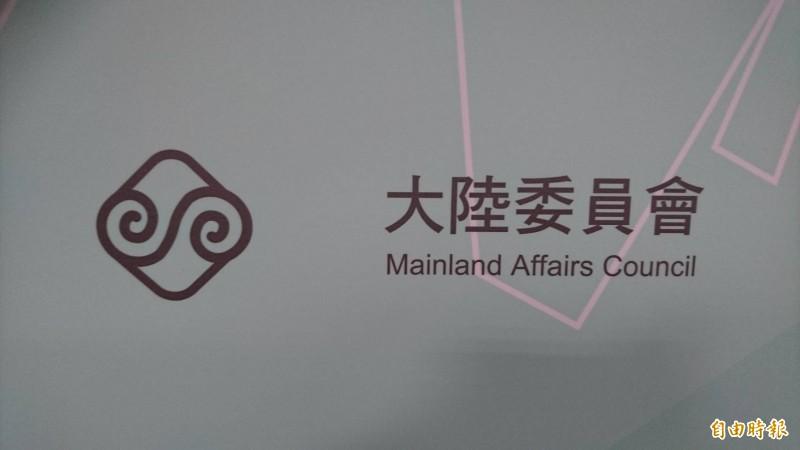 中國國台辦發言人安峰山今天在例行記者會上,堅稱北京對香港的「一國兩制」獲得了舉世矚目的成功。陸委會重批,國台辦吹捧「一國兩制」擺明是睜眼說瞎話。 (資料照)