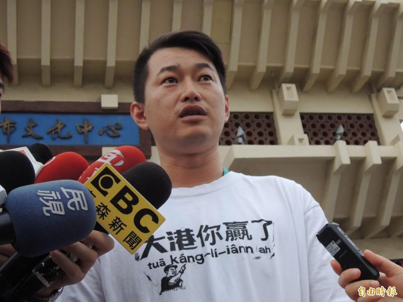 台灣基進黨發言人陳柏惟。(記者王榮祥攝)