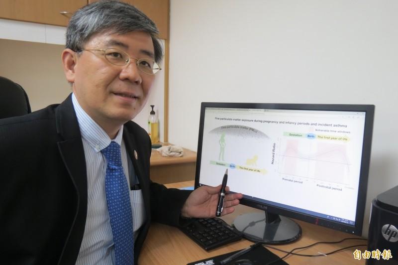 中國醫大教授黃彬芳費時4年研究,發現PM2.5引起氣喘發生的關鍵期。(記者蘇孟娟攝)