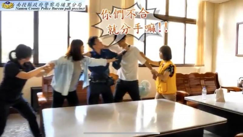 夫妻吵架員警忙調解。(圖纈自「我的派出所.我的家」影片)