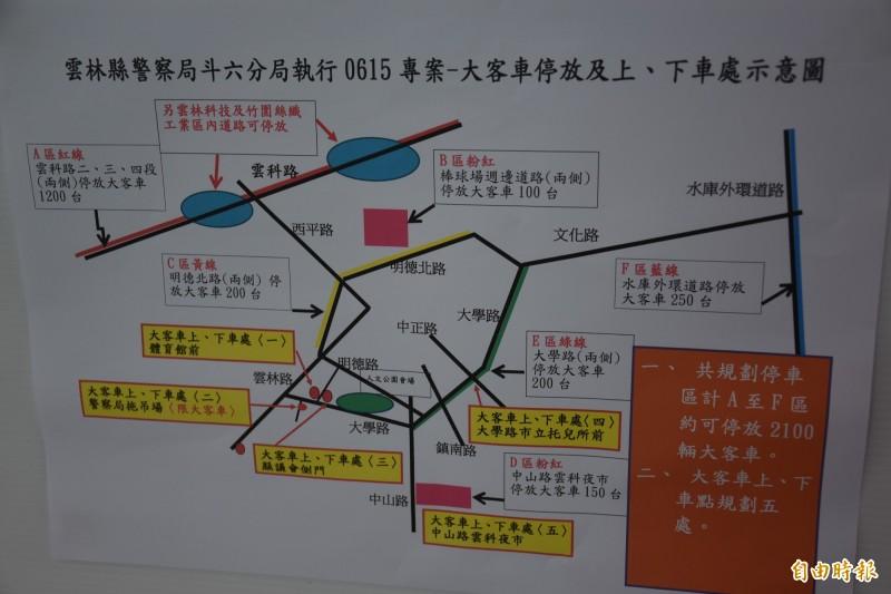斗六警分局規劃多處停車場。(記者林國賢攝)
