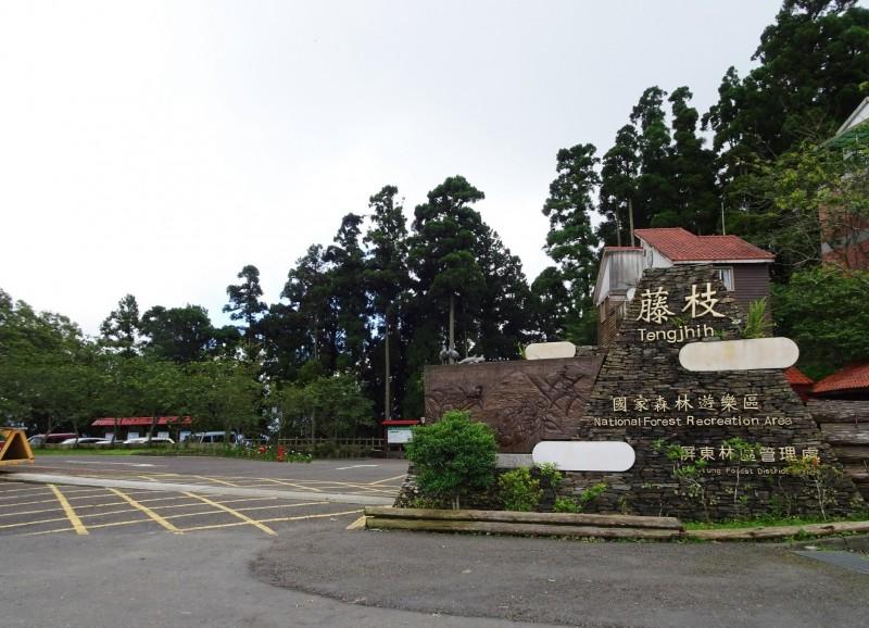 藤枝森林遊樂區開園試營運只到6月30日。(記者黃佳琳翻攝)